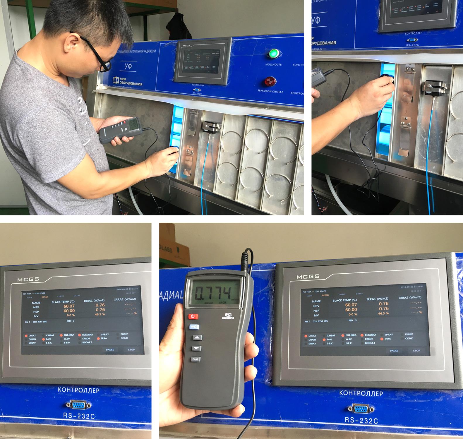 Radiometer Calibration
