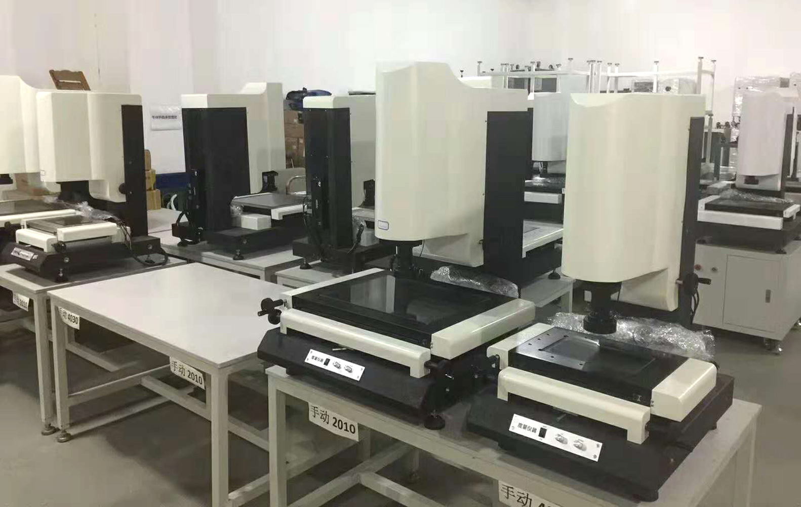 China Vision Measuring Machine Manufacturer