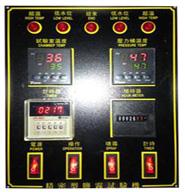 operation panel for salt spray chamber
