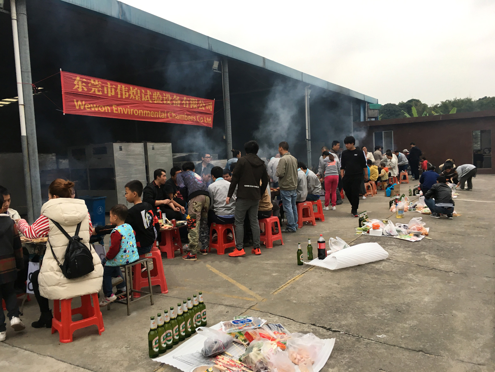 Barbecue Party for Wewon Employees