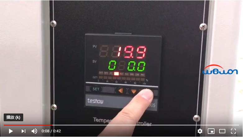 Temp Setting Operatioin Guidance for Vacuum Oven
