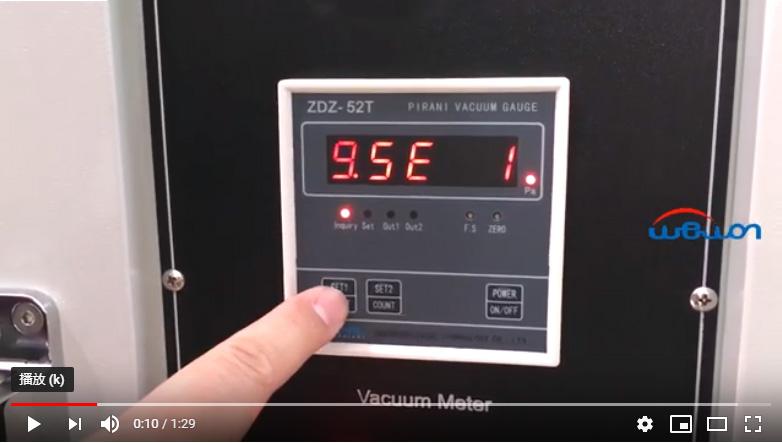 Pirani Vacuum Gauge Operation Steps for Vacuum Oven