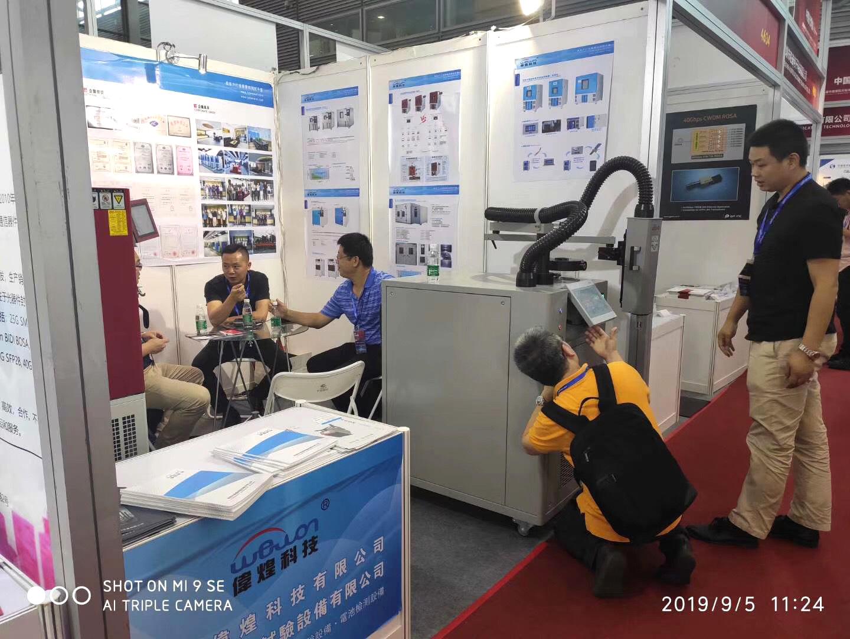 China International Optoelectronic Exposition - CIOE