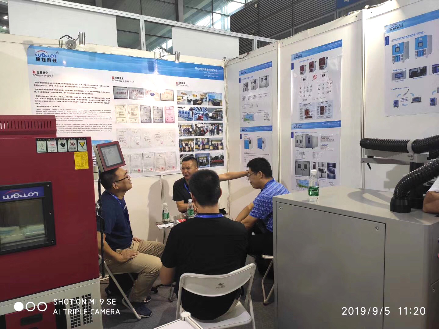 Wewon Environmental Chambers Co., Ltd. has attend the China International Optoelectronic Exposition CIOE from September 04, 2019 until September 07, 2019.
