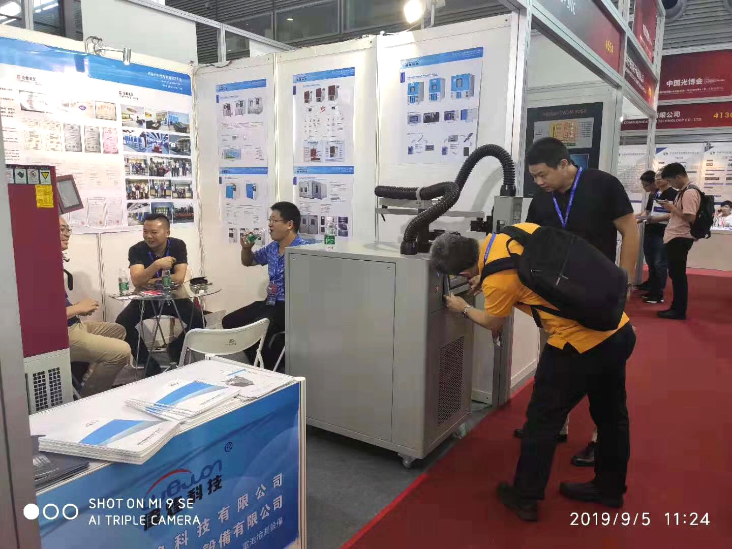 Wewon Environmental Chambers Co., Ltd. has attend the China International Optoelectronic Exposition CIOE from September 04, 2019 until September 07, 2019. We have prepared the TK series climatic chamber with red color and ATS 710 model new design temperature forcing system displayed on this exhibition.
