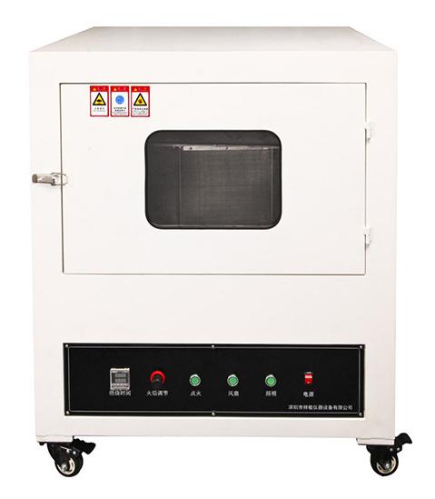 battery flammability test chamber
