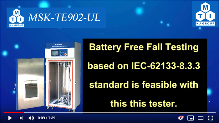 Gravity Impact Tester for Lithium Ion Batteries Free Fall Test - UN 38.3.4.6, IEC 62133