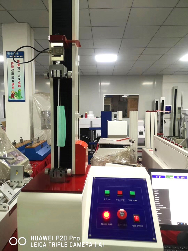 Tensile Tester with Tensile Strength Test for Medical Masks