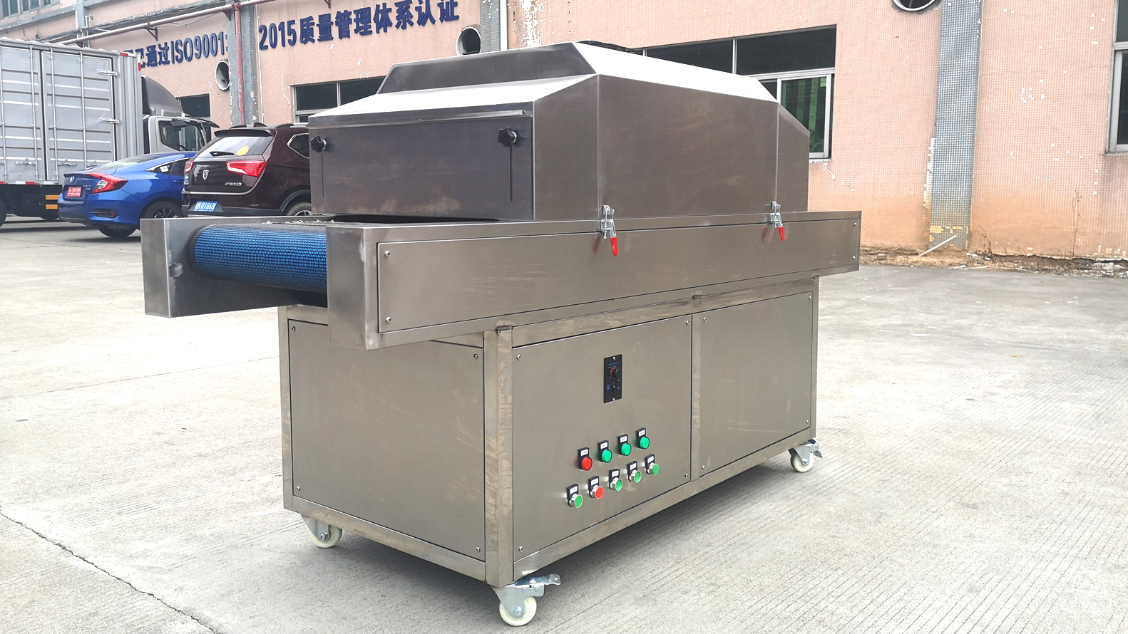 UV Sterilizer Machine for Delicatessen, Food and Beverage Processing