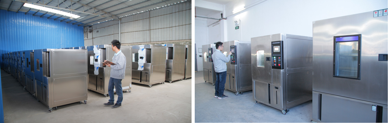 Quality - Wewon Environmental Chambers Co., Ltd.