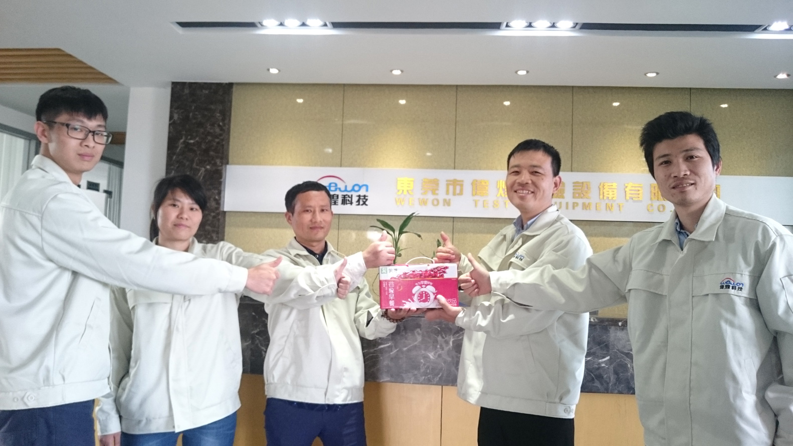 Encourage Reward Wewon Employee