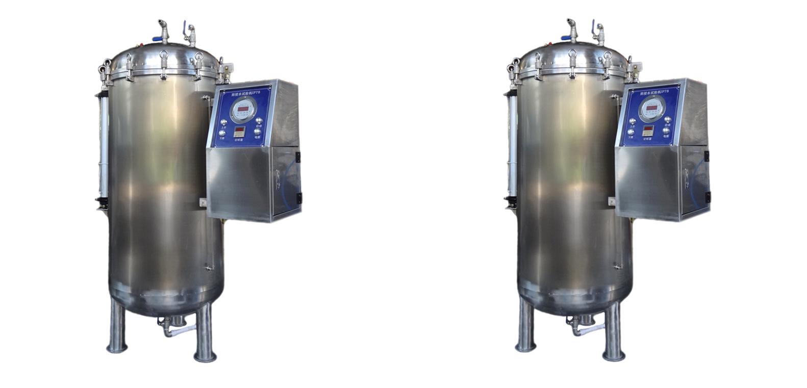 IP X7 X8 Pressurized Immersion Tank