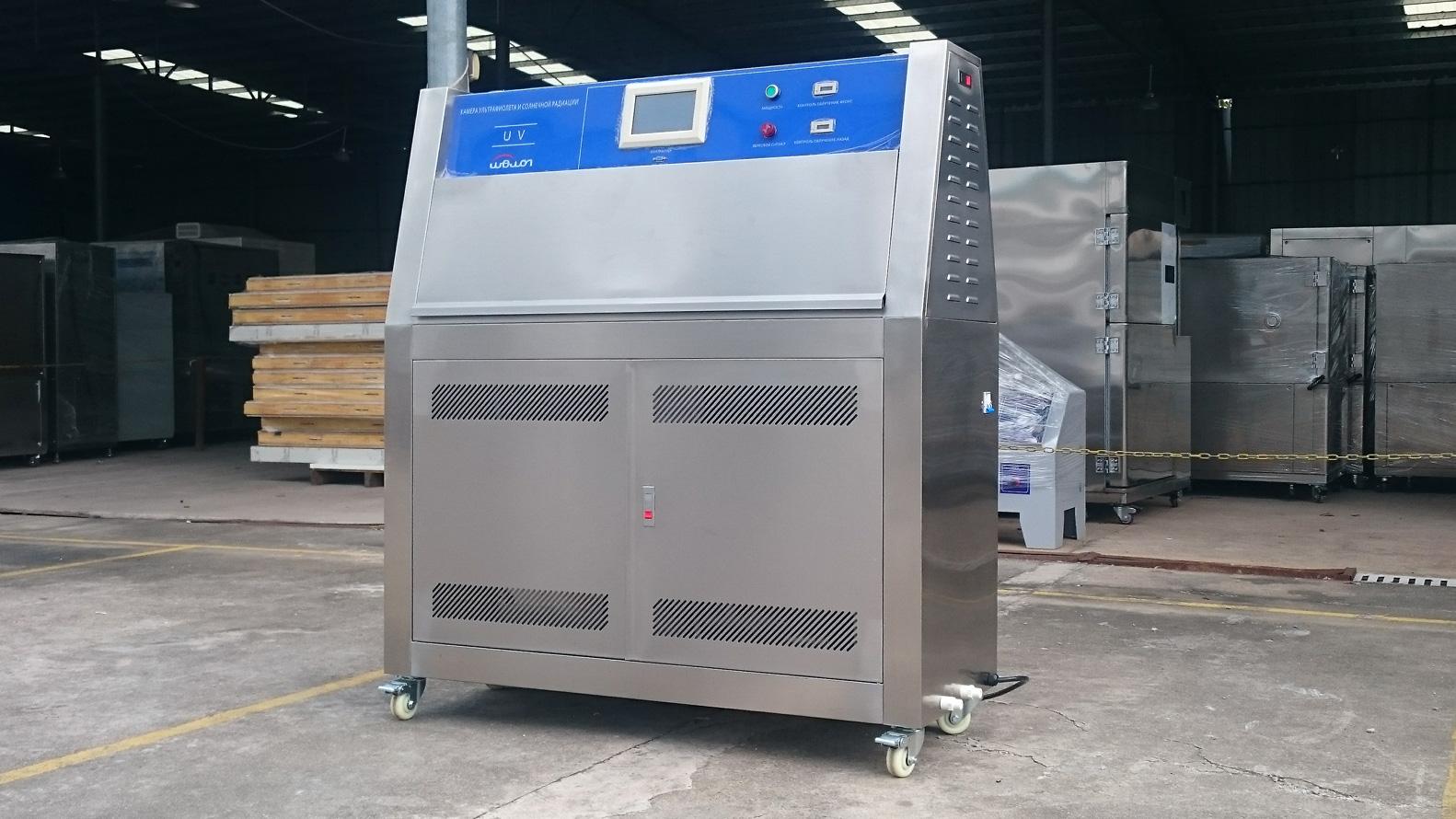 HD 605 S2-2008