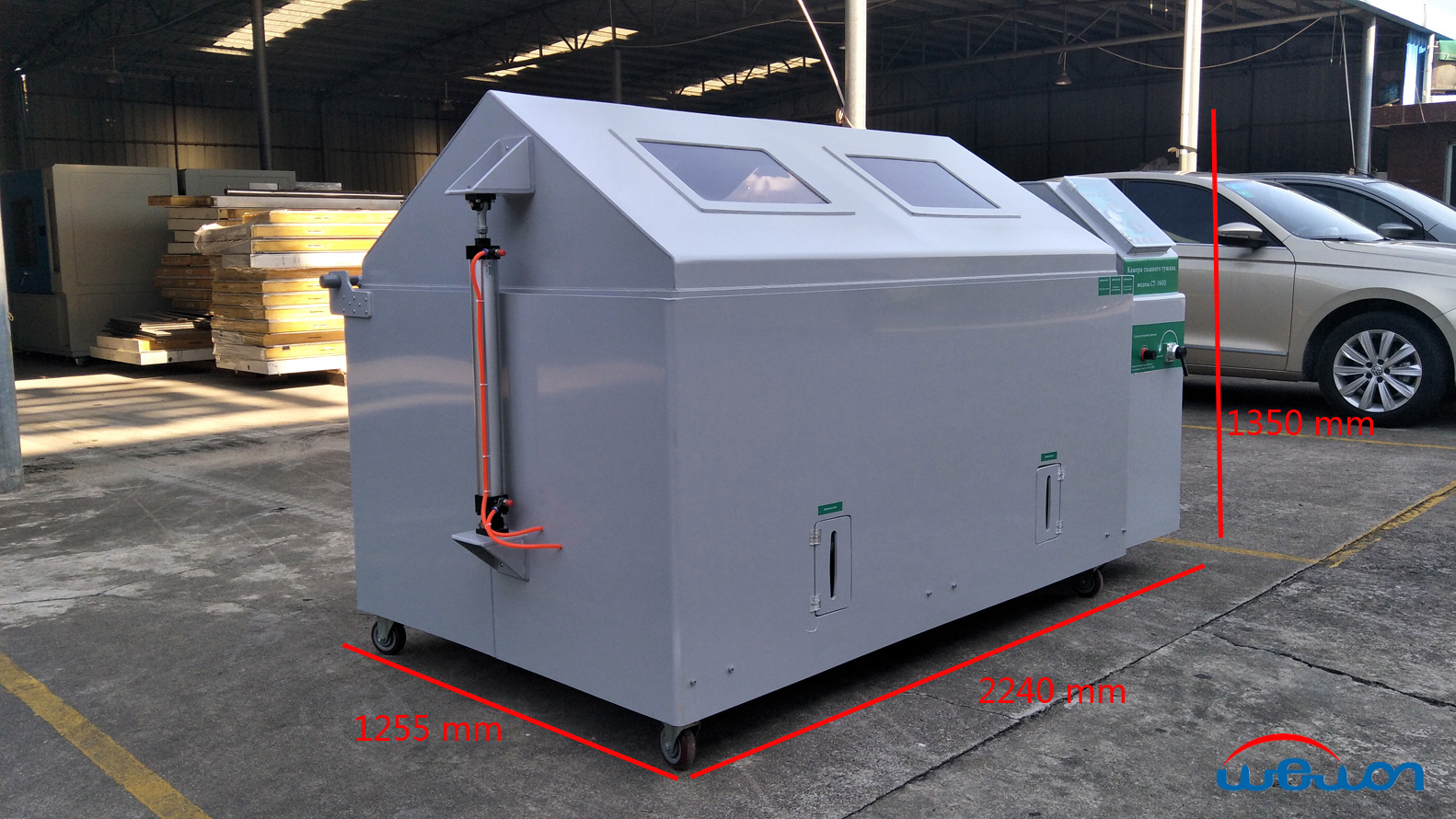 CT-160D Salt Spray Chamber