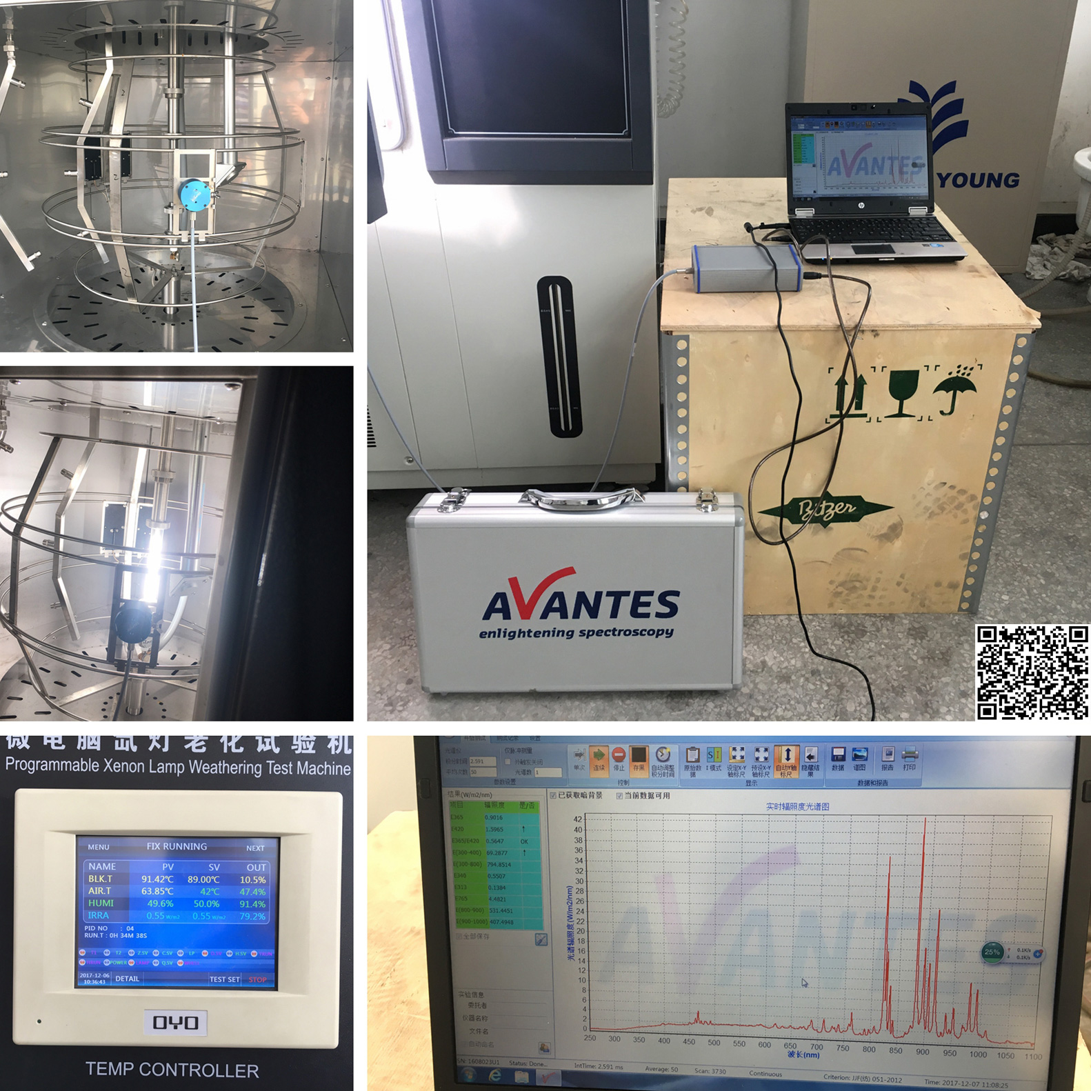 xenon arc test chamber