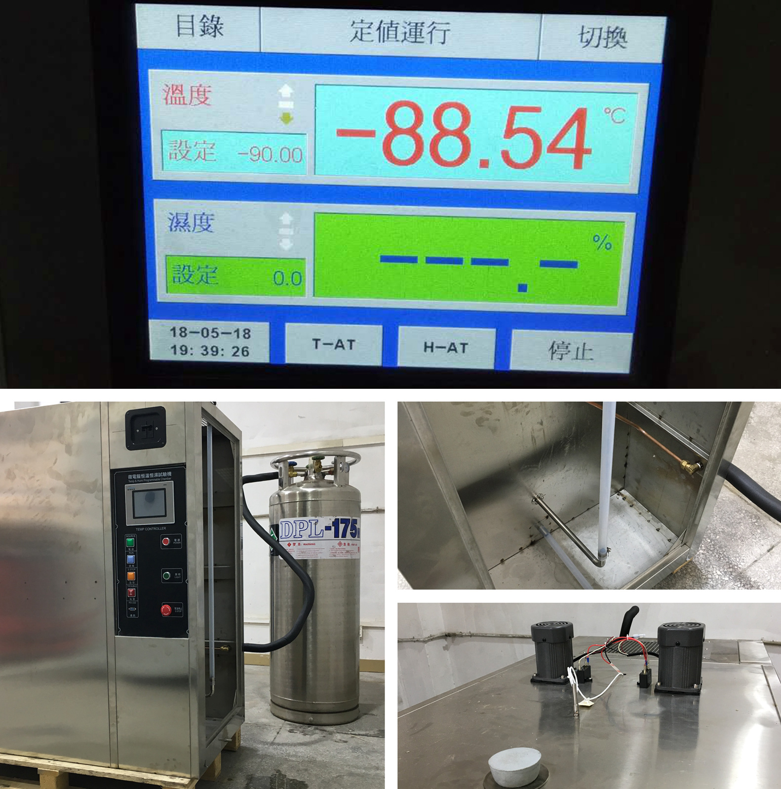 liquid nitrogen cooling temp humidity chamber