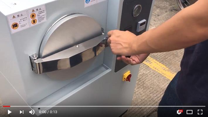 Pressure Cooker Tester – Pressure Cooker Test (PCT)