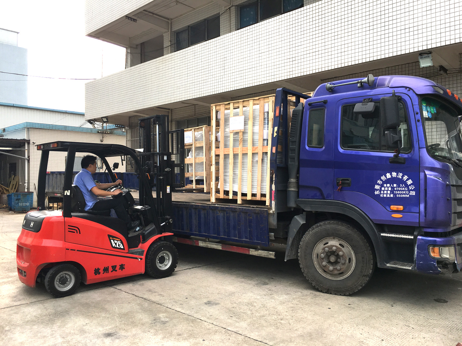 2018-07-30 Shipment | Thermal Shock Chamber