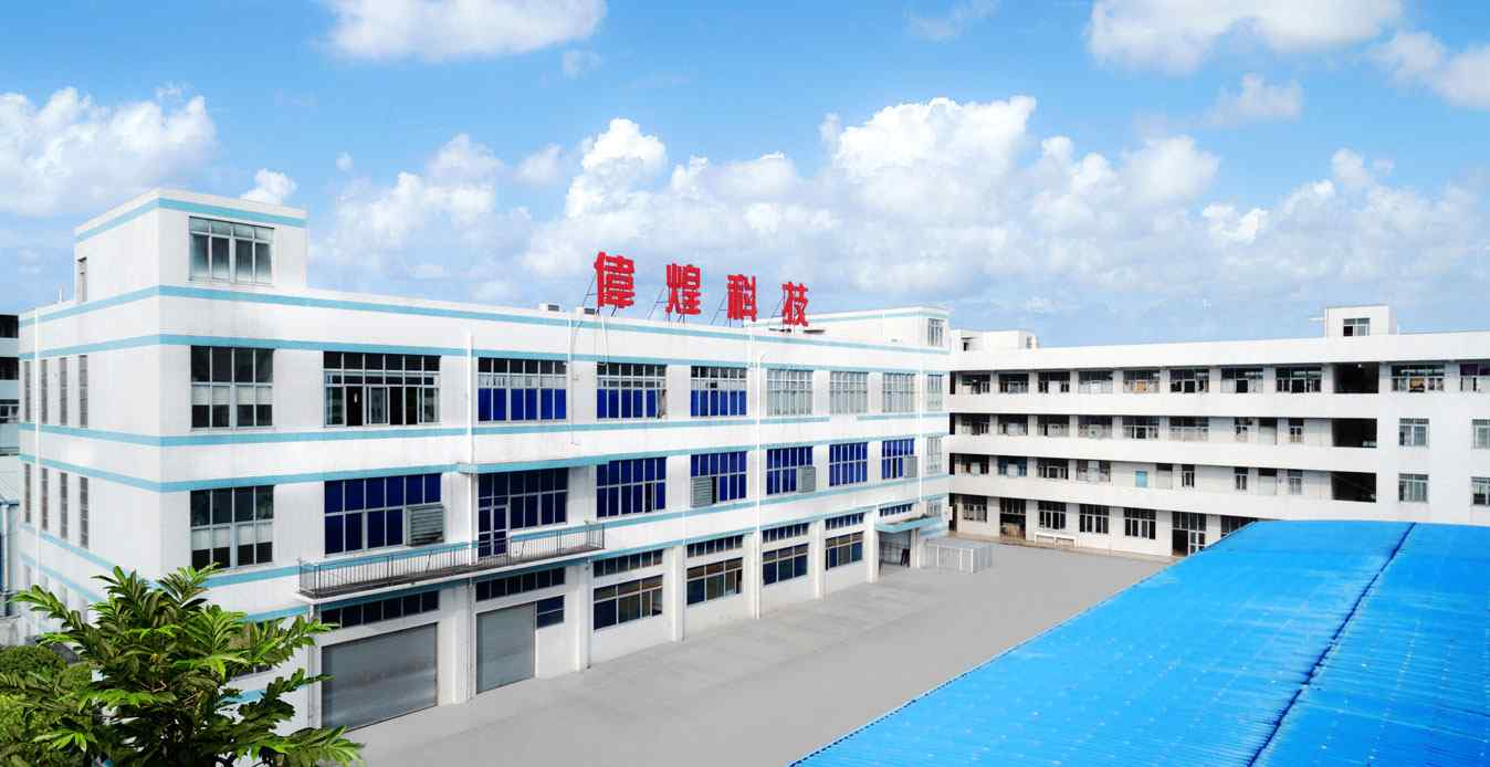 Factory of Wewon Environmental Chambers Co., Ltd.