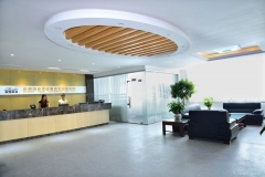 Wewon Lobby