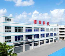 outdoor scene of Wewon Environmental Chambers Co., Ltd.